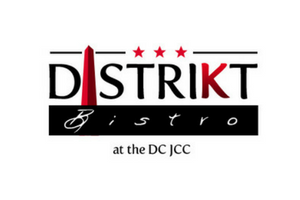Logo Design Vancouver - Distrikt Bistro Kosher Virginia