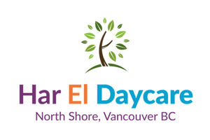 Logo Design Vancouver - HarEl Daycare North Vancouver Jewish Community